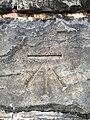 Cut Mark at Newhey, Huddersfield Road Railway Bridge.jpg