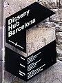 DHUB Carrer Montcada - placa.JPG