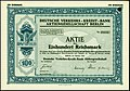 DVKB 1925.jpg