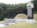 Daejeon National Cemetery, Graveyard of Heads of State, Tomb of Choi Kyu-hah 04.jpg