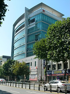 Daejeon Post office.JPG