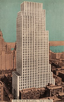 Image illustrative de l'article Daily News Building