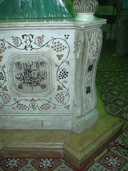 File:Damaskus, Saladin Mausoleum, 1193 (26931069409).jpg