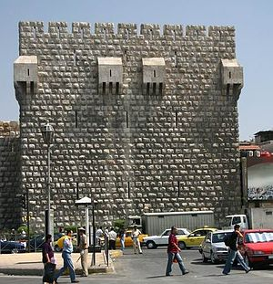 Citadel of Damascus - Image: Damaskus 1