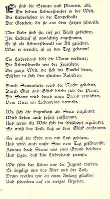 Gedicht frieden von theodor daubler analyse