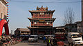 Datong Drum Tower 2010.jpg