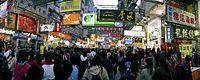 Densly packed advertising signs in Mong Kok.jpg