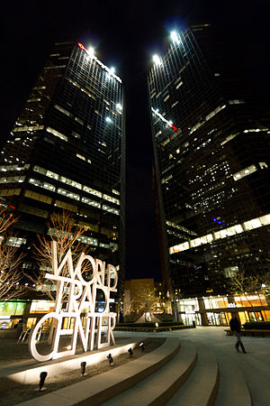 Denver World Trade Center - Image: Denver World Trade Center at Night