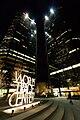 Denver World Trade Center at Night.jpg