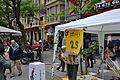 Diada de Sant Jordi 2012 (4).jpg
