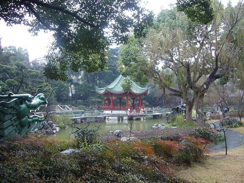 File:Ding Xiang Garden.JPG