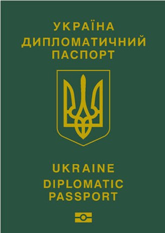 Ukrainian passport - Image: Diplomatic Passport of Ukraine