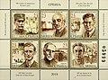 Doctors 2018 stampsheet of Serbia.jpg