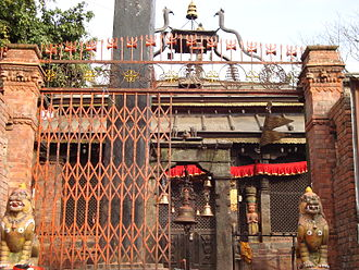 Dolakha District - Image: Dolakha bhimsen Temple