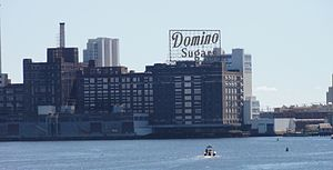 Domino Foods - Domino Sugars plant in Baltimore, Maryland