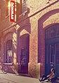 Donmar Warehouse 2015 Season Image.jpg