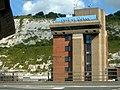 Dover Port, Eastern Docks - geograph.org.uk - 2194522.jpg