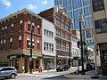 Downtown Nashville TN 2013-07-20 015.jpg