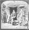 Druse women at the village owen, Dalleh, Mount Carmel around 1880 (5).jpg