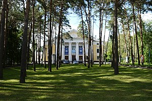 Dubna - The theater in Dubna