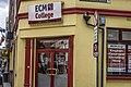 EMC College Jervis Street (Dublin) - panoramio.jpg