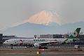 EVA AIR A330-200(B-16331) (8352784222).jpg