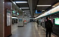 East Gate of Peking University Station Platform 20131130.jpg