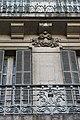 Edifício de Miguel Ventura Terra 7938.jpg