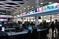 Editorial rooms of Ynet IMG 3390.JPG