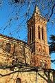 Eglise de Gauré - panoramio.jpg