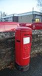 Elizabeth II post box (type K), North Street, Wetherby (20th November 2017).jpg