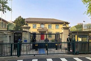 Embassy of the United Kingdom, Beijing