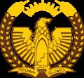 Emblem of Afghanistan (1974-1978) Gold.png