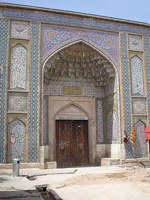 Vakil Mosque - Image: Entrée masjed e vakil shiraz