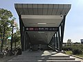Entrance A1 of Hefei South Railway South Square Station 2.jpg