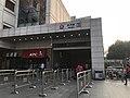 Entrance No.3 of Confucius Temple Station.jpg