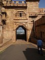 Entrance of gwalior fort from inside.jpg