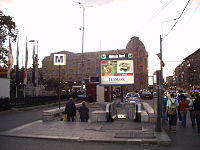 Entrance to a metro station in bucharest.jpg