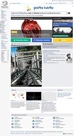 Euskal Wikipedia, 2020ko urtarrilaren 26a.jpg