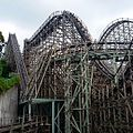 Everland Theme Park in Seoul.jpg