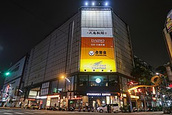 Ex Lung Shin Department Stores Outside view 2019.jpg