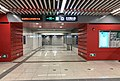 Exit D interface of Tianqiao Station (20181230152523).jpg