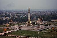 Eye Of Lahore (Minar e Pakistan) evening.jpg
