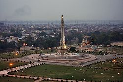 Eye Of Lahore (Minar e Pakistan) evening.jpg