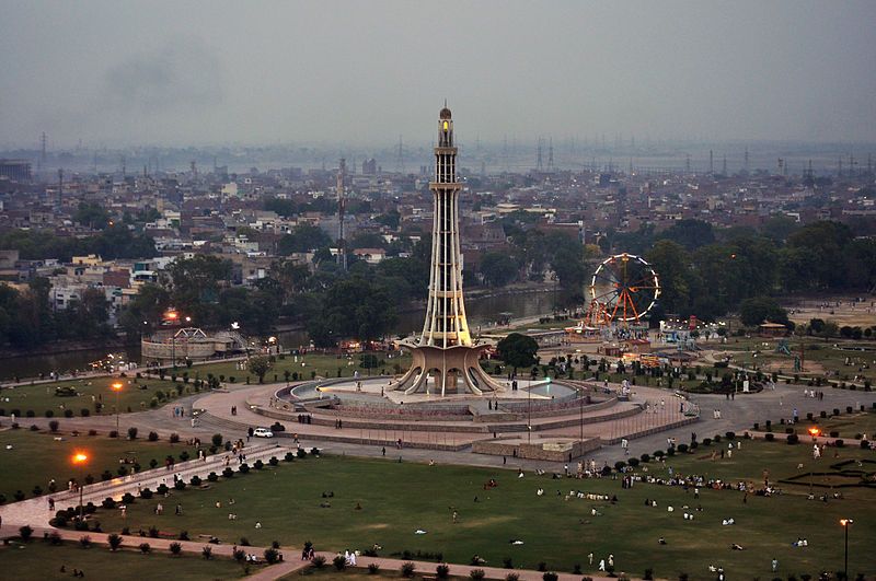 File:Eye Of Lahore (Minar e Pakistan) evening.jpg