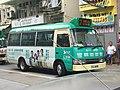 FJ4691 Hong Kong Island 37 12-10-2019.jpg
