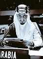 Faisal Al Saud at the UN meeting.jpg