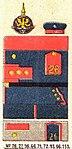 Farbschema der Uniform, Infanterie-Regimenter Nr. 26, 27, 66, 71, 72, 93, 96, 153 und Füsilier-Regiment 36, Die Uniformen der deutschen Armee, Ruhl, Tafel 6.jpg