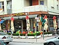 Fast food Mjeshtri Durrës Albania 2018 1.jpg