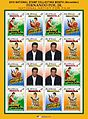 Fernando Poe Jr 2010 stampsheet of the Philippines.jpg